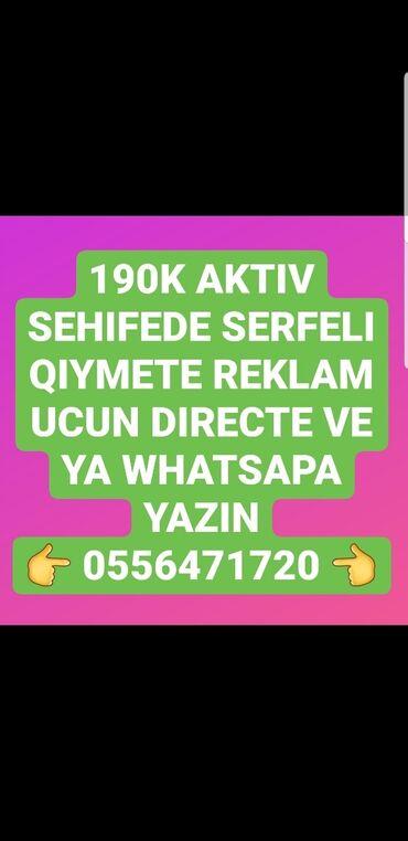 audi coupe 22 gt - Azərbaycan: 190minlik aktiv instagram sehifesinde serfeli qiymete reklam