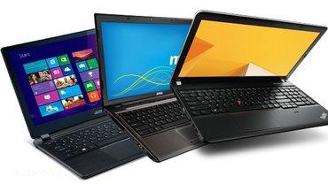 Заказать и купить ноутбук по привлекательной цене в Бишкек