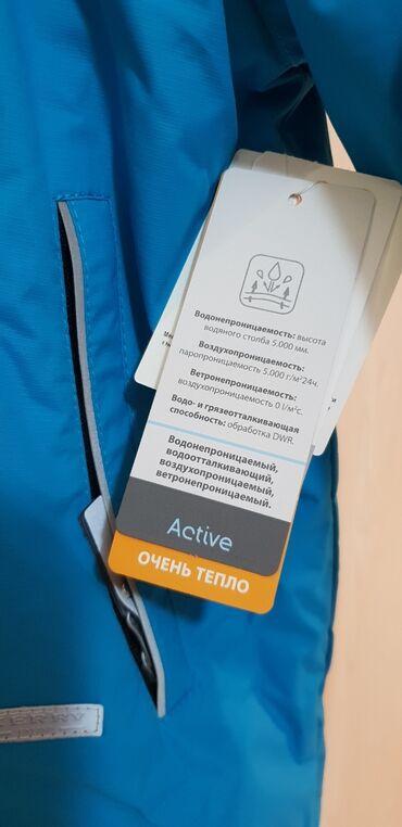 """этикетка для одежды в Кыргызстан: Куртка мембранная """"Kerry"""" с этикетками на мальчика на рост 110-116"""