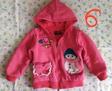 Куртки на девочку 3-7 лет. Зимние #3 и #4 (6-7 лет) . Остальные