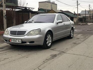 Mercedes-Benz S-Class 5 л. 2001 | 277000 км
