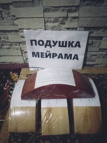Подушка мейрама от грыжи позвоночника