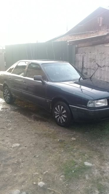 ауди 80 в Кыргызстан: Audi 80 1988