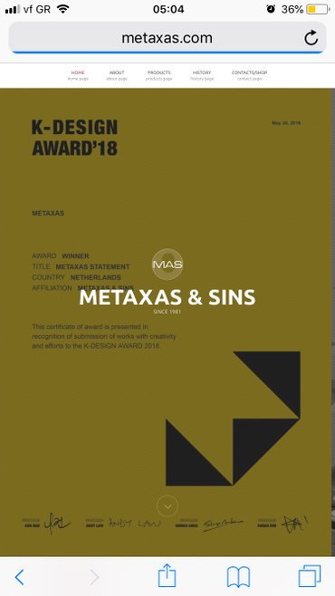 METAXAS ICARUS RATE AMPLIFIER EXCELLENT CONFITION .  σε Υπόλοιπο Αττικής - εικόνες 2