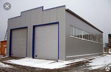 Строительство ангаров складов спорт комплексов любой сложности. в Бишкек