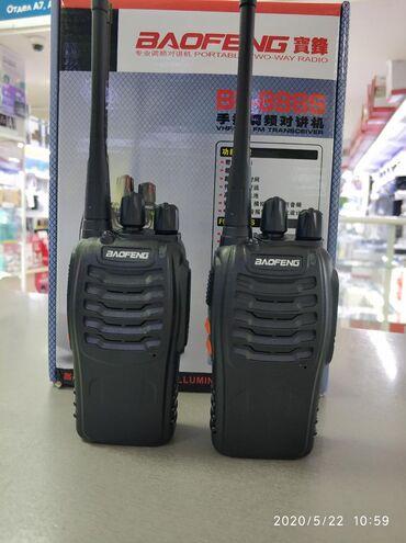 Запчасти для газонокосилок - Кыргызстан: Рации. Радиостанции Baofeng bf-888sЗаводское качество, гарантия
