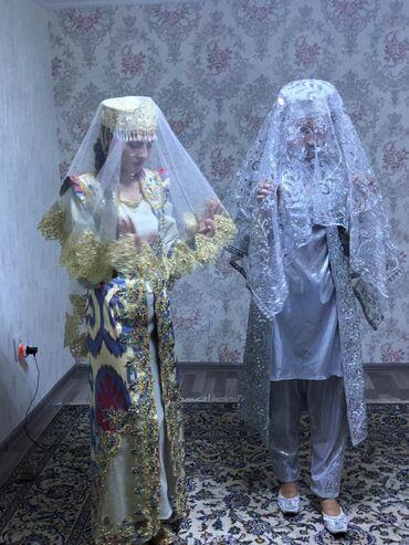 Другое - Кыргызстан: Продаю 2 национальных костюма! В наборе( фата, тюбетейка,тапочки