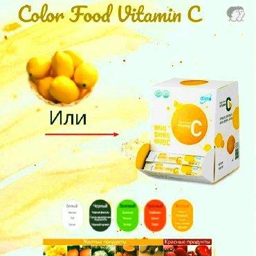 Красота и здоровье в Каинды: Полезные свойства витамина с !!!!!борется со свободными радикалами