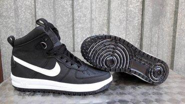 Nike Lunar Force 1#NOVO#Br. 40-44-Nepromocive! NIke Lunar Force - Nis