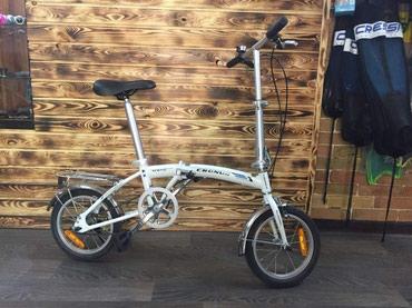 Складной велосипед французской фирмы в Бишкек