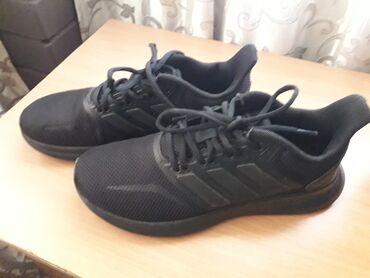 Adidas trenerka zenska - Srbija: Nove adidas patike kupljene na poklon ali malo vece cena 3000 a