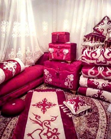 Сундуки - Кыргызстан: Сундук  Сандык  кызгасеп  кызузатуу  Приданое  Матрешка Турецкий стиль