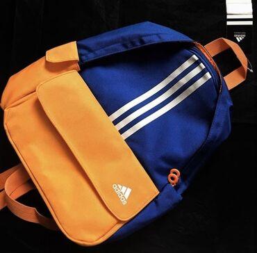 Рюкзаки в Кыргызстан: Новый рюкзак Адидас, качество отличное, цена 700 сом! Бесплатная