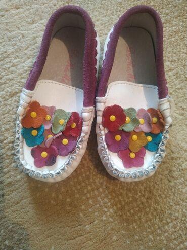Детский мир - Новопавловка: Детская обувь бу.  1) Девочковые мокасины 22 размера на узкую ногу. По