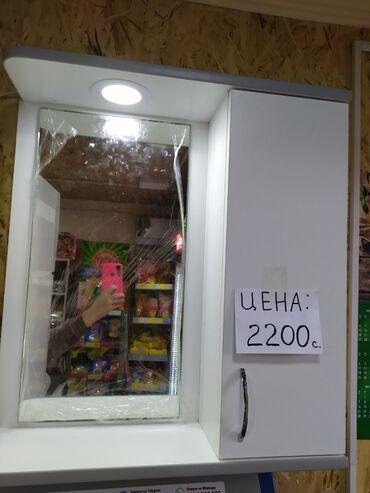 Зеркала - Кыргызстан: Новые полочки в ванную или в туалет.Высота 65 см, ширина 60 см
