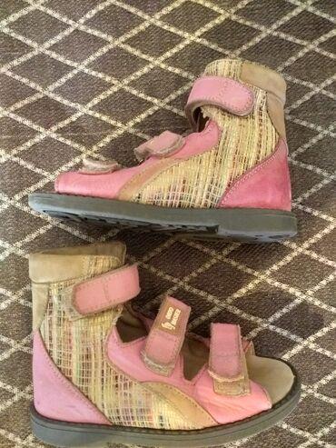 Продаю ортопедическую обувь для девочки. 25 размер