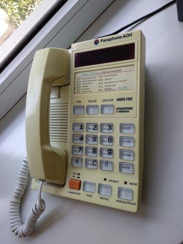 Телефон с АОН , рабочий. Если в Бишкек