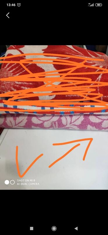 шейшеп в Кыргызстан: Продаются б.у. одеяло 1 одеяло 150 сом.Размер примерный 2 метра на