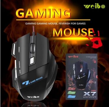 Gaming mouse ποντικι weibo x7 optical στο κουτι του