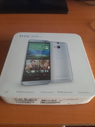 Htc one 801n black - Srbija: Htc One M8s