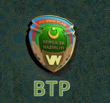 Bakı şəhərində BTP B1 B3 proqramının yüklənməsi yazılması 5 AZN
