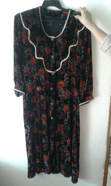 Продаю платье-халат. одевали один раз. цена 1000 сом. размер 50-52 в Кант
