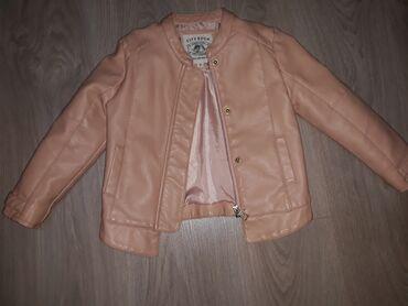 Dečije jakne i kaputi | Ruma: Jaknica vel 4 sa manjim ostecenjima. postava je unutra rasivena i
