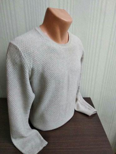 Мужской свитер! Размеры: 52-54 в Бишкек
