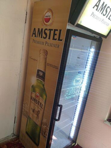 Продаю холодильник марка холодильника Amstel в отличном состаяния