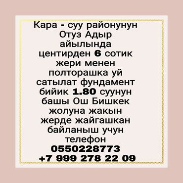 сколько стоит playstation 4 в кыргызстане in Кыргызстан   PS3 (SONY PLAYSTATION 3): 3 кв. м, 4 комнаты, Сарай