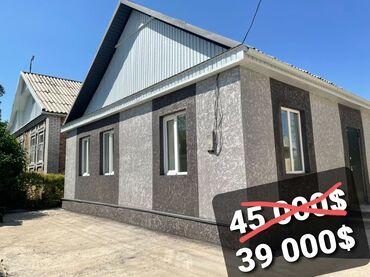 Недвижимость - Чолпон-Ата: 61 кв. м, 4 комнаты, Утепленный, Теплый пол, Бронированные двери