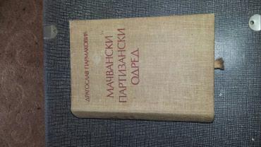 Odlicna dosta stara knjiga - Bogatic