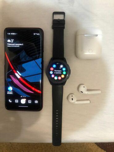 Б/у Samsung Galaxy S9 64 ГБ