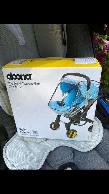 Auto sediste za decu - Srbija: Placeno je 3330dinNIJE FIKSNOOOO!!!! Vodootporna navlaka za vase DOONA