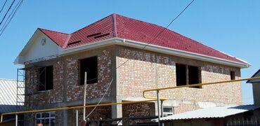 Крыша,крыша,замена крыш,рем крыша,навес,дешева и качество