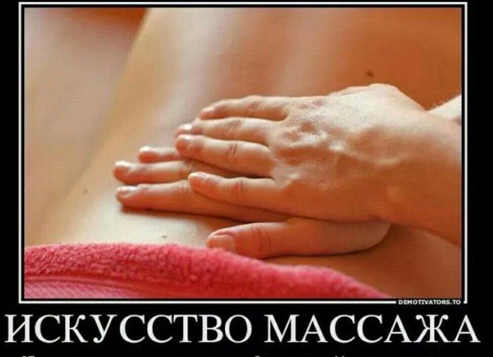 Курсы массажа! Индивидуальные и групповые.  в Бишкек