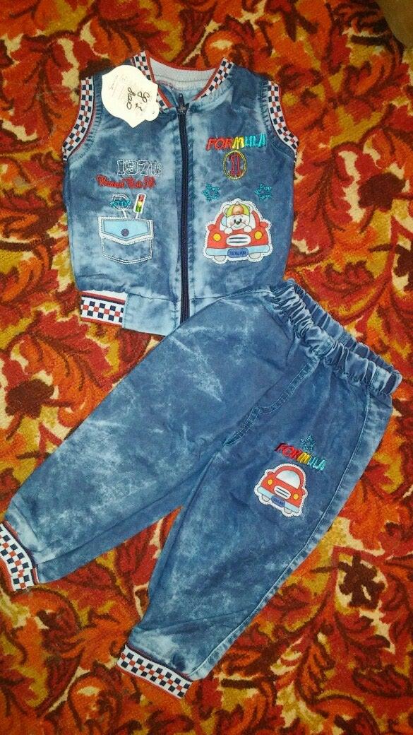Детские штаны с безрукавкой новые на 2 года. Photo 1