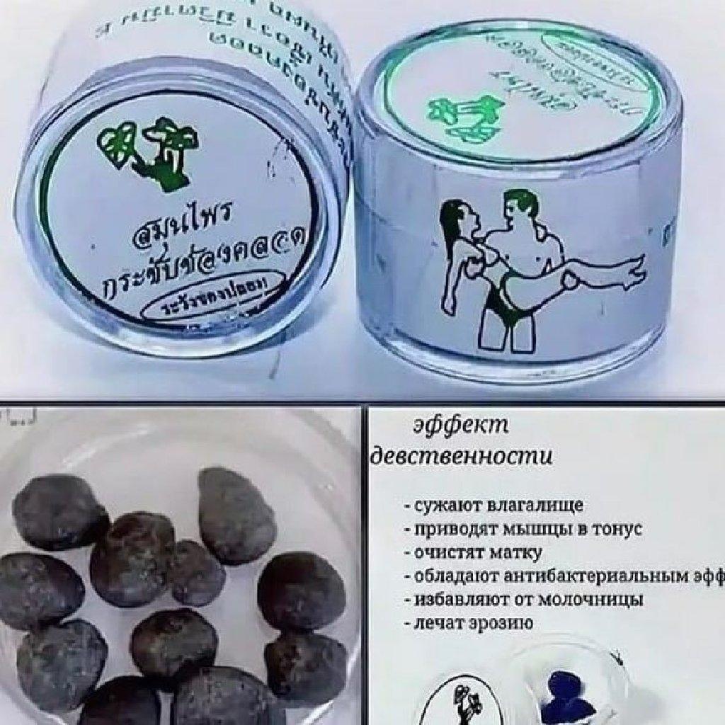 Таблетки для вагинального применения с именем «Манджакани» сделаны на основе особых дубовых орешков – галлов, предназначены они для женщин
