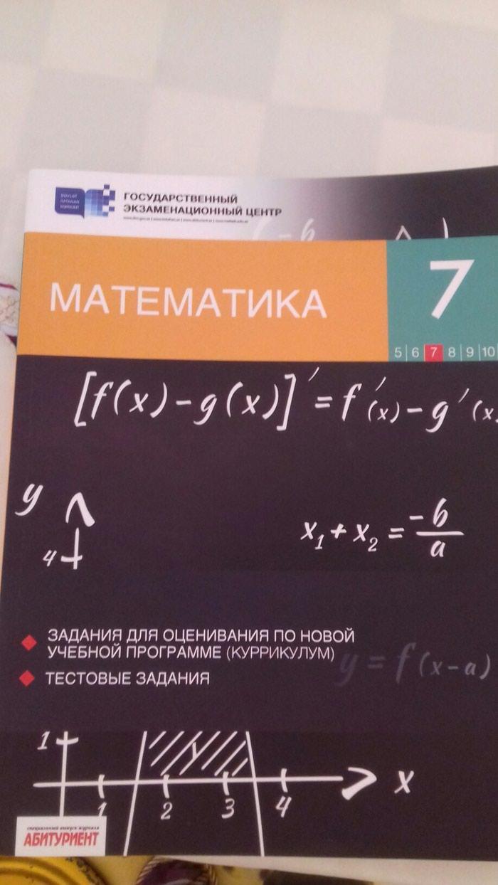 tqdk русский язык ответы 5 класс