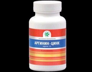 Аргинин-Цинк в Душанбе