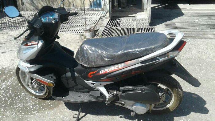 Скутер 150кб в Кара-Балта