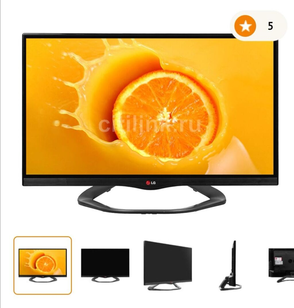 Телевизор LG: в отличном состоянии,