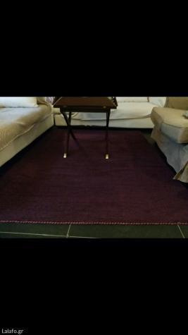 Χαλί μοβ σκουρο 1. 40 x 2. 00 cm