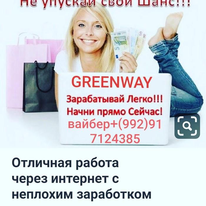 Маркетинг, реклама, PR. Photo 0