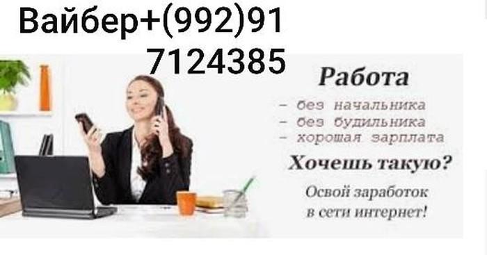Маркетинг, реклама, PR. Photo 1