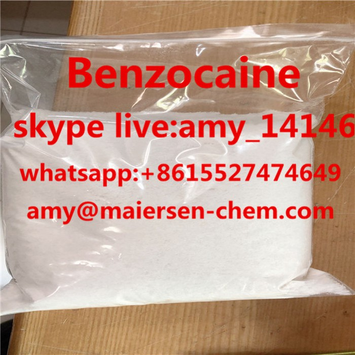 Bezocaine 50mesh benzocaine china factory 200mesh benzocaine. Photo 1