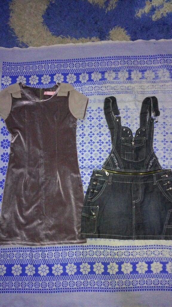 454e42f169d2aad На девочку 10-11 лет. Джинсовый сарафан и за 500 KGS в Бишкеке ...