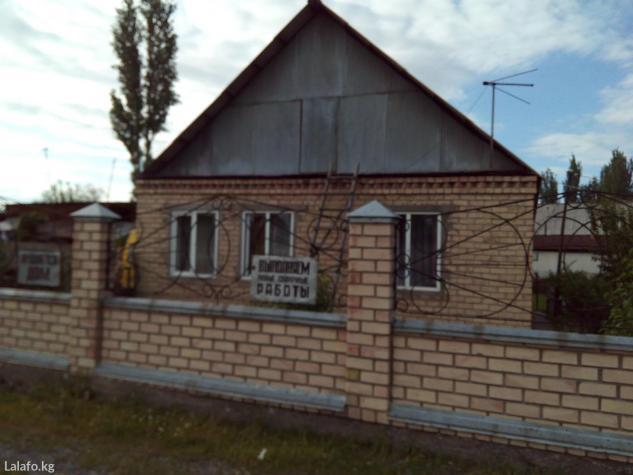 Продаю дом в Бишкек