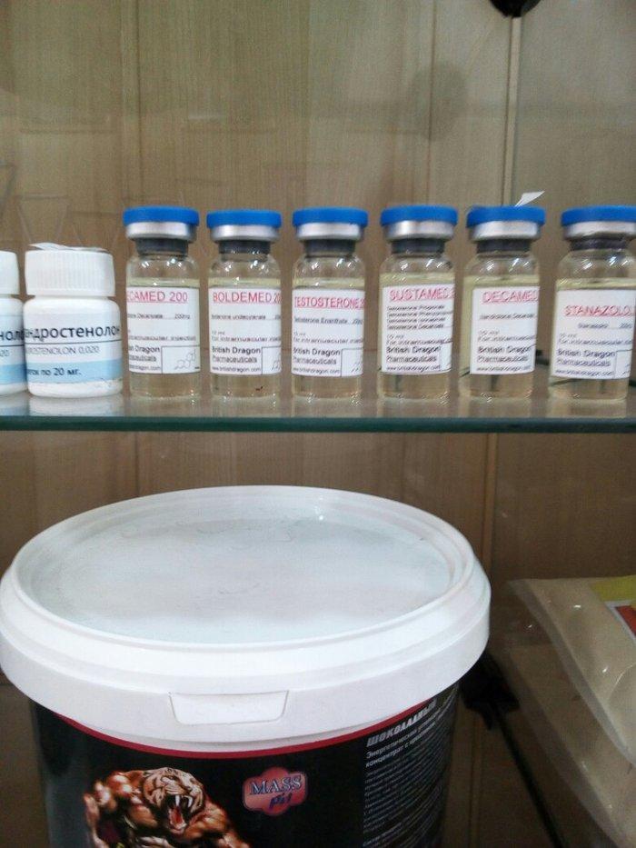 РАСПРОДАЖА фармы : метан 50 т 20 мг 600 с масло все по 1000 с