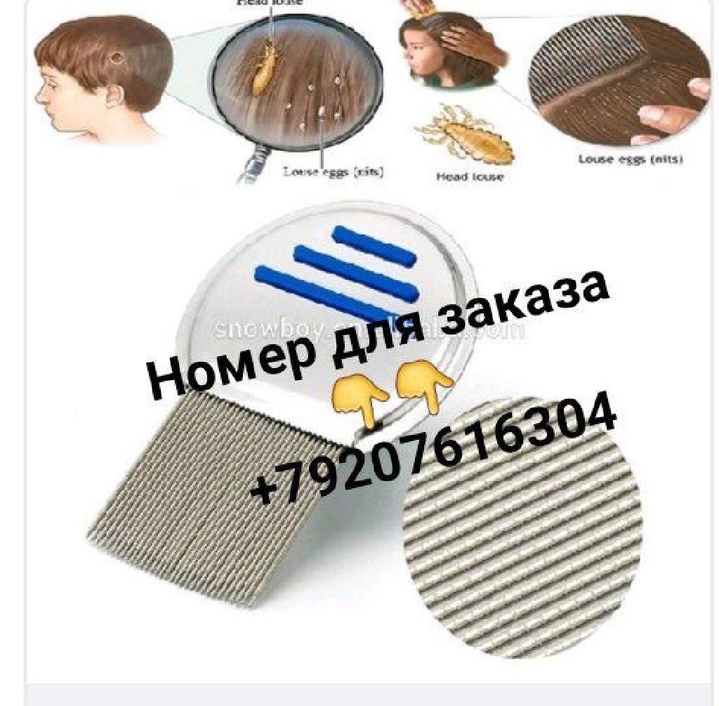 Расчёска для вшей 95 сомон